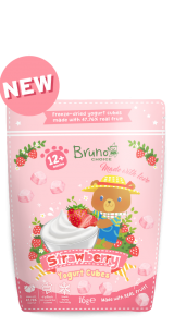 Bruno Choice Srawberry Yogurt Cube